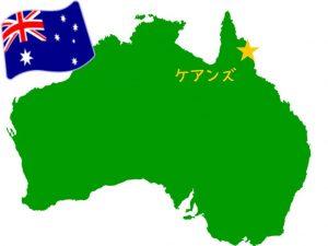 オーストラリアのケアンズの地図