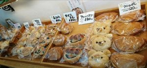 米粉で作られた数種類の菓子パン