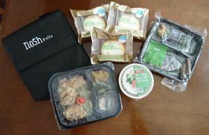 糖質制限食の宅配サービスNOSHの実際に届いた食事内容