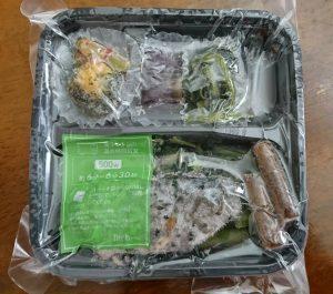 糖質制限食の宅配サービスnoshの鯖のごま煮
