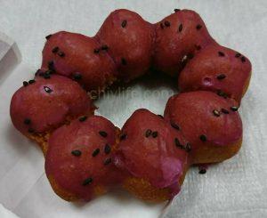 ミスタードーナツ期間限定さつまいもド紫いも味
