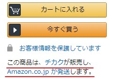 まごチャンネル Amazon販売ページ